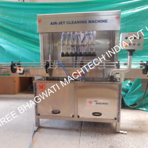 8 HEAD AIR JET VACUUM CLEANING MACHINE (1)