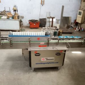Automatic Bottle Wet Glue Labelling Machine Model No. SBHL – 150 GMP Model