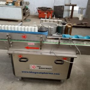 Automatic High Speed Wet Glue Labeling Machine – SBHL-150