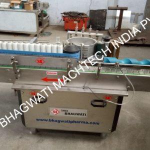 Automatic High Speed Wet Glue Labeling Machine GÇô SBHL-150