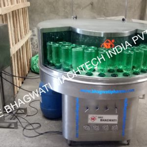 Bottle washing machine.