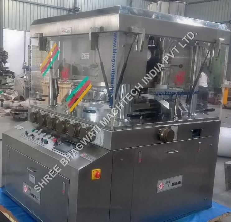 Double Rotary Tableting Machine (1)