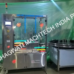 INVERTER TYPE AIR-JET CLEANING MACHINE MODEL NO. SBVAJC-100