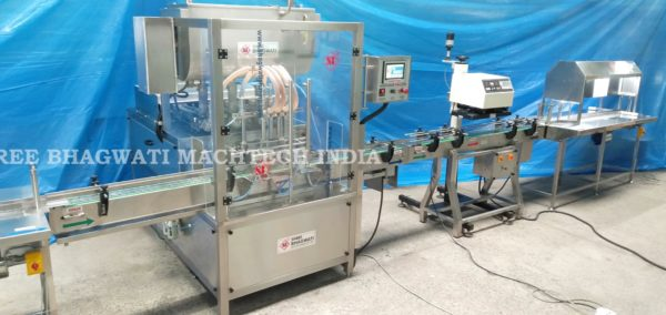 Ghee Filling machine , Ghee Jar Filling machine with Induction Cap Sealing Machine and Inspection machine